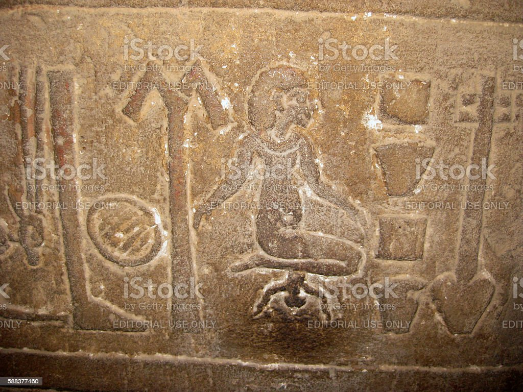 Relief of goddess Isis in the Temple of Horus stock photo