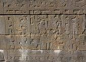 Relief Sculpture of a Ceremonial Sacrifice at El Tajin, Mexico