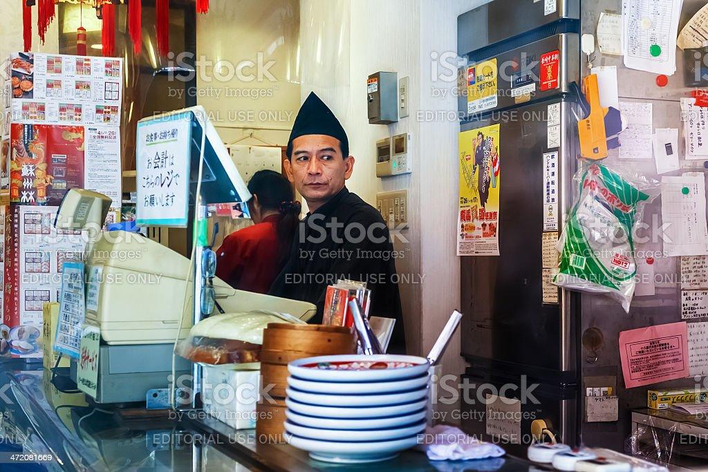 Remen noodle shopkeeper in Nagasaki Chinatown stock photo