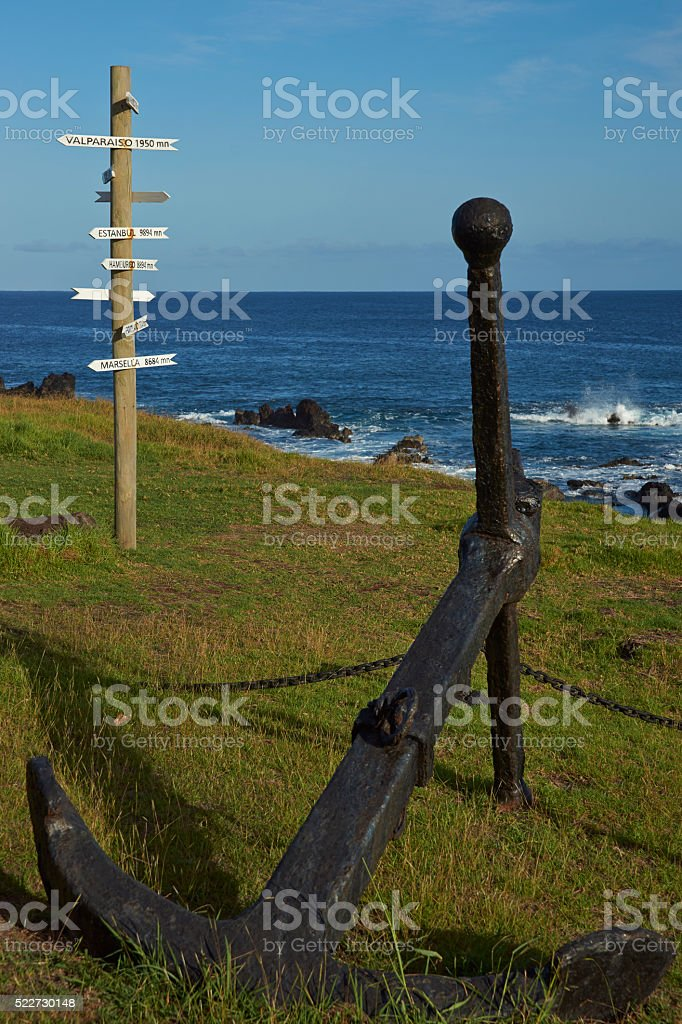 Remote Easter Island stock photo