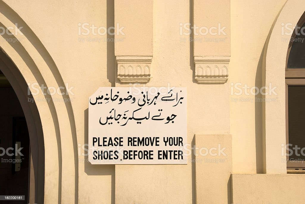 Remove your shoes royalty-free stock photo