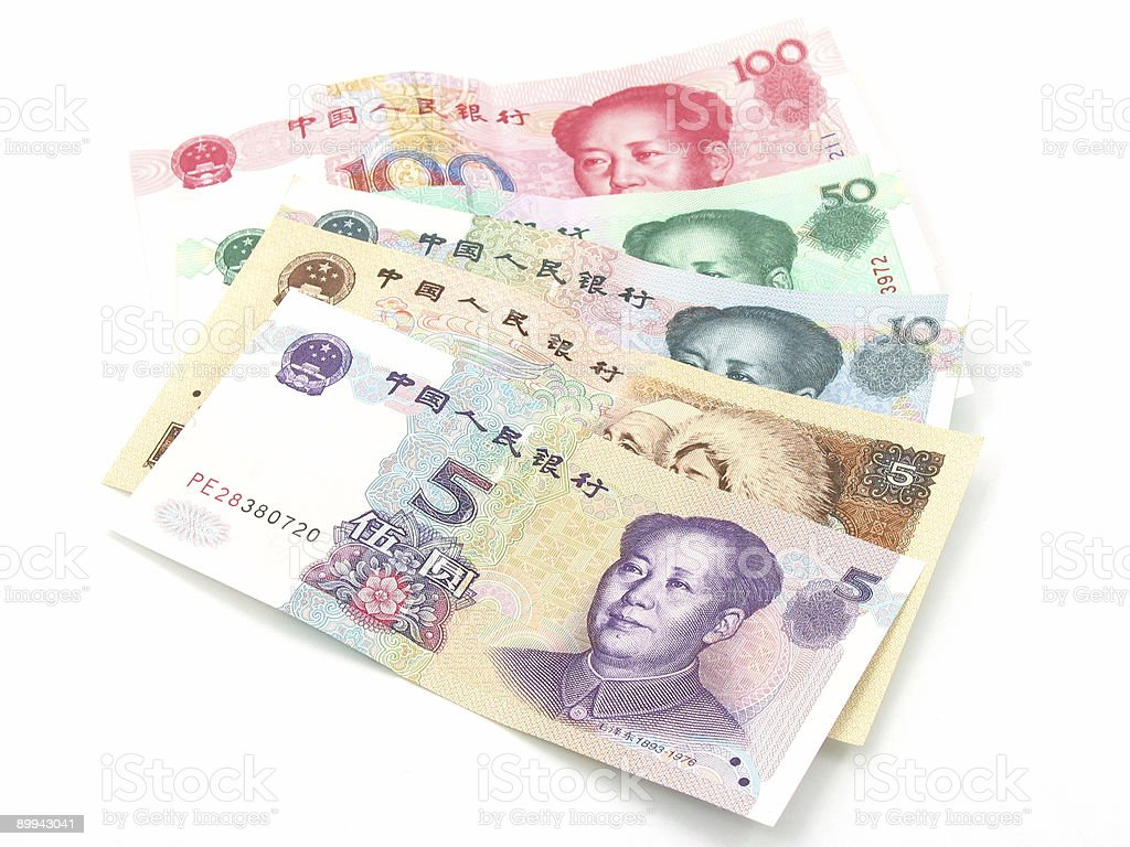 Renminbi, the currency note of china stock photo