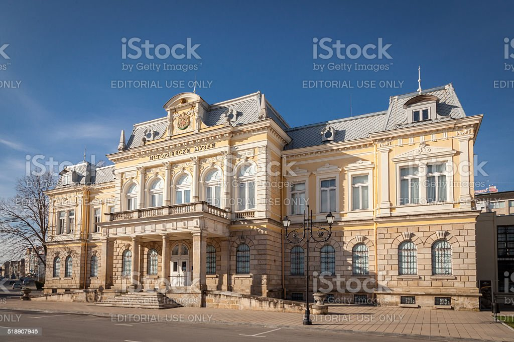 Renovated Regional Historical Museum in Ruse town, Bulgaria. stock photo