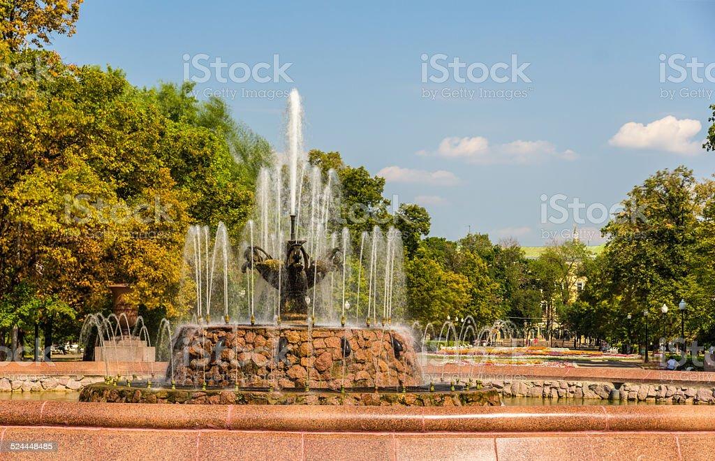 Repinskiy Fountain in Bolotnaya square - Moscow, Russia stock photo