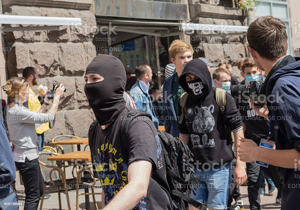 Representatives of the radical nationalist group. Kiev, Ukraine stock photo
