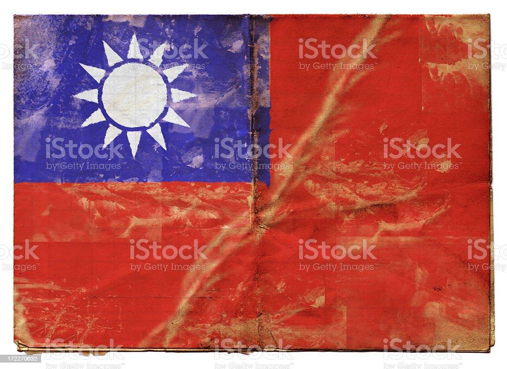 Republic of China Flag (XXL) royalty-free stock photo