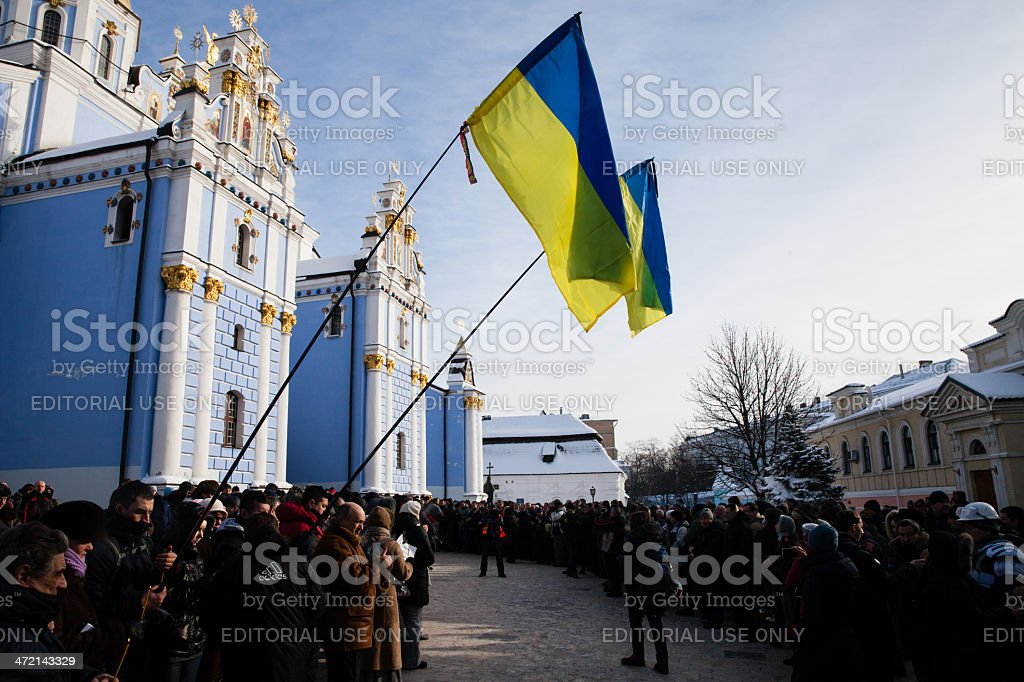 Requiem on Euromaidan activist Michail Zhiznevsky royalty-free stock photo