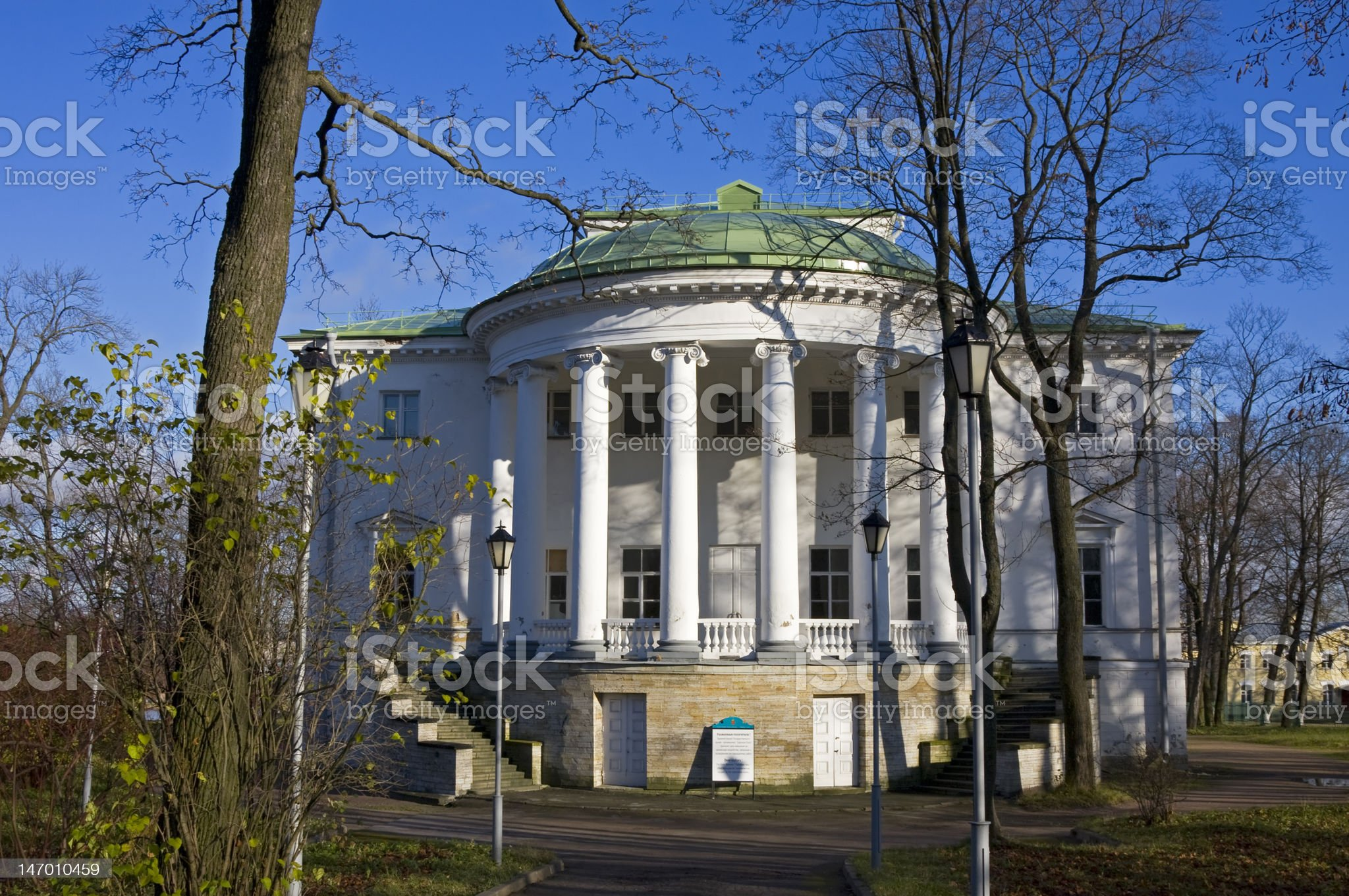Reserve Palace in Pushkin royalty-free stock photo