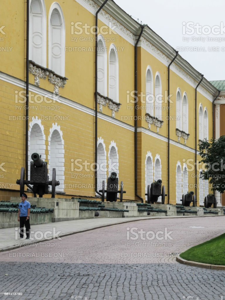 residential and Administrative Buildings, Kremlin Moscow Russia stock photo