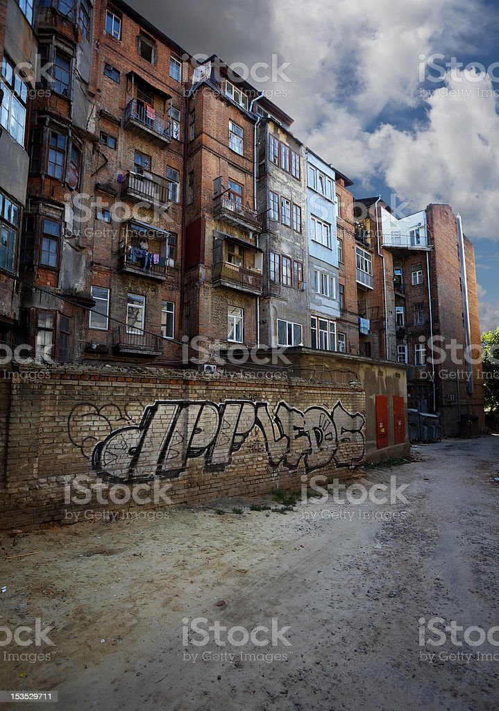 residential house in Kharkov royalty-free stock photo