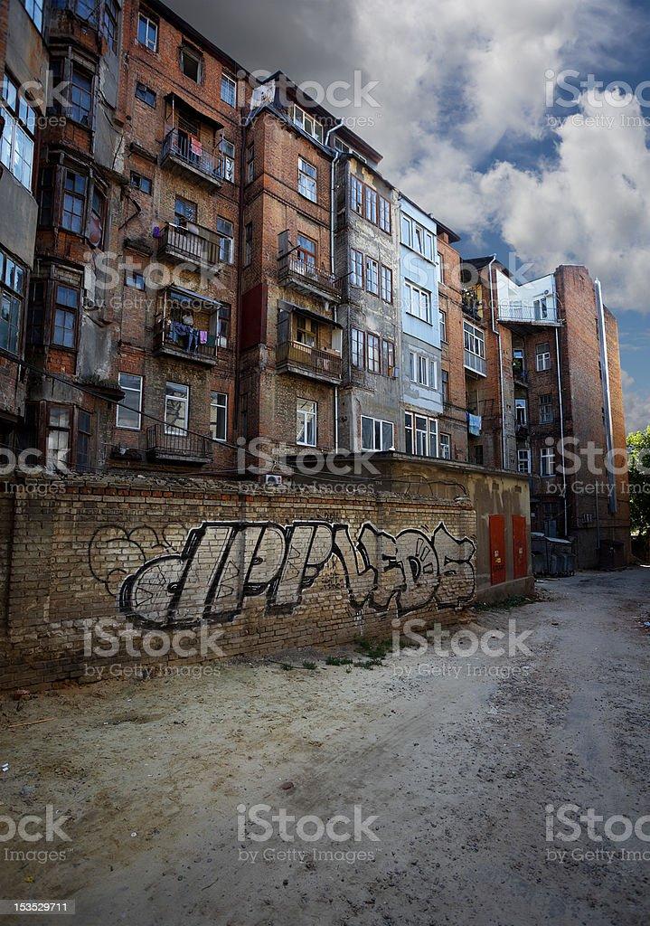 residential house in Kharkov stock photo