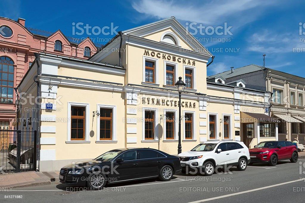 Restaurant 'Moscow Kukhmisterskaya' stock photo