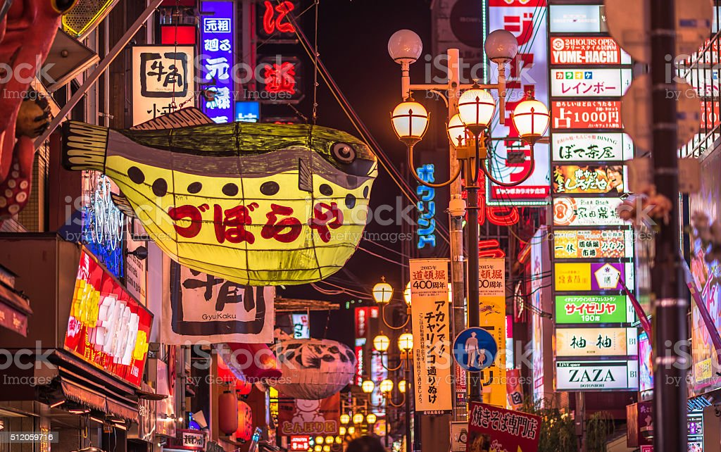 Restaurants and vibrant nightlife of Dotonbori district, Osaka, stock photo