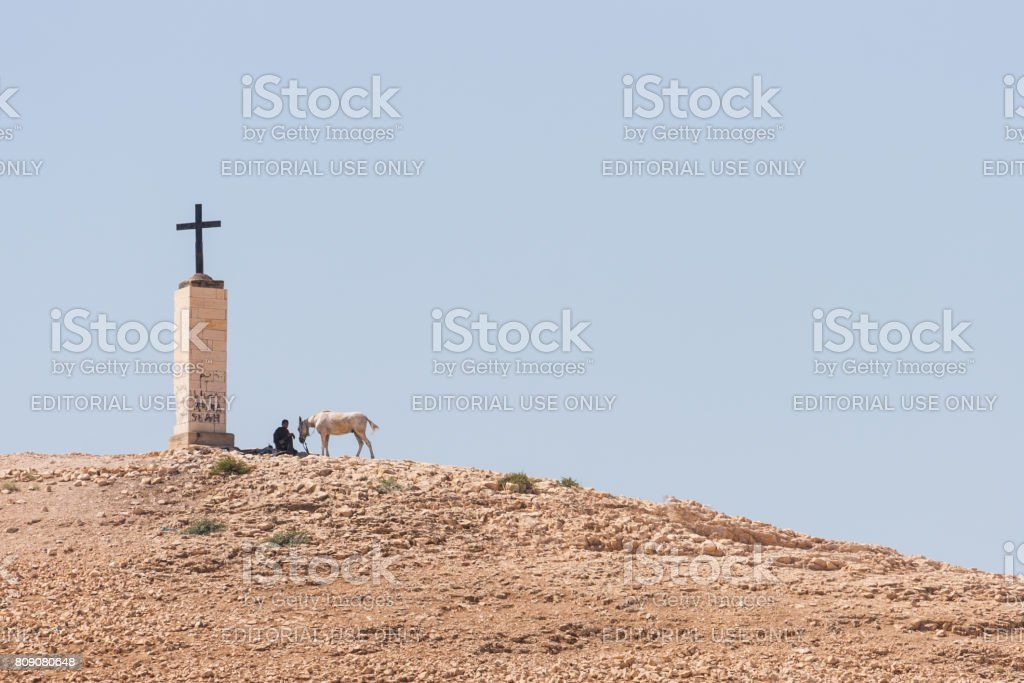 Resting pilgrim. stock photo