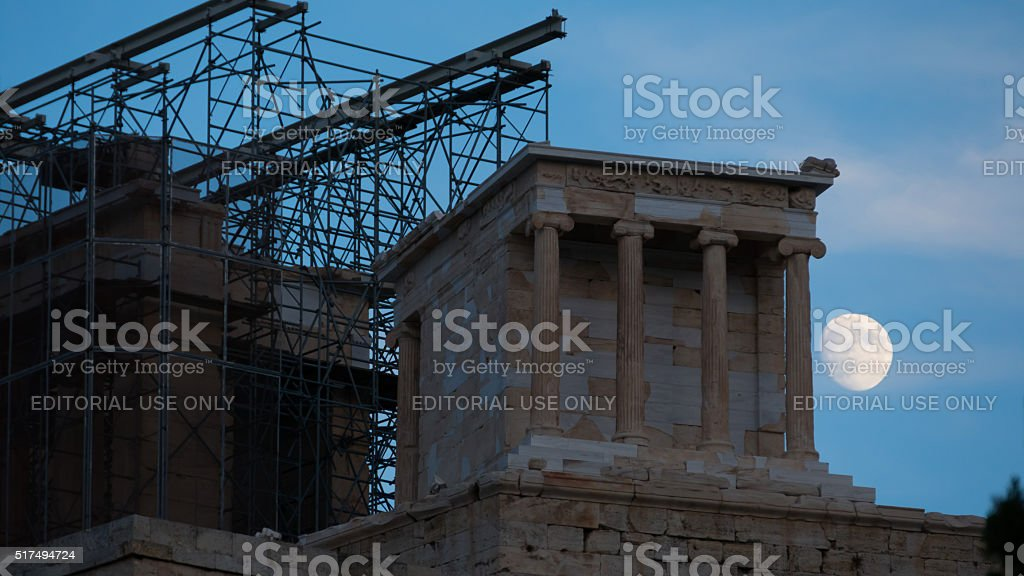 Restoration of the Parthenon, Acropolis Hill, Athens-by night stock photo