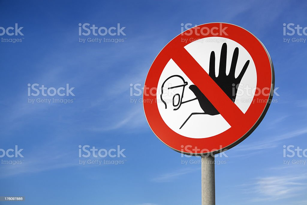 Restricted area stock photo