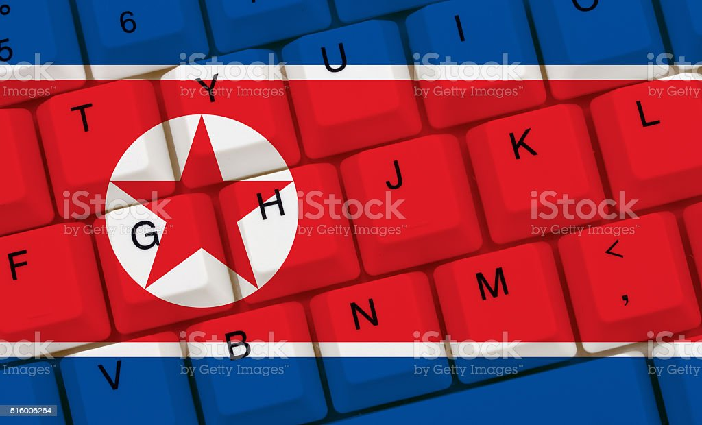 Restricted Internet access in North Korea stock photo