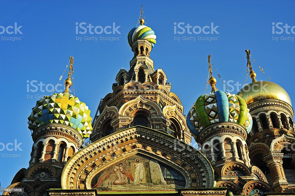 Resurrection  of christ Cathedral in Saint Petersburg,Russia stock photo