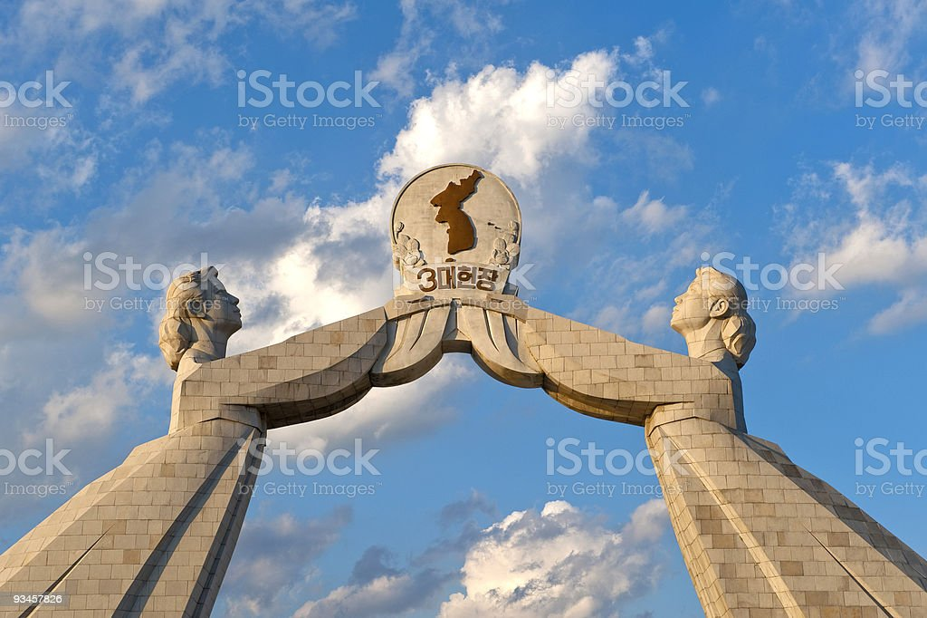 Reunification of Korean Peninsula Memorial at the entrance to Pyongyang stock photo
