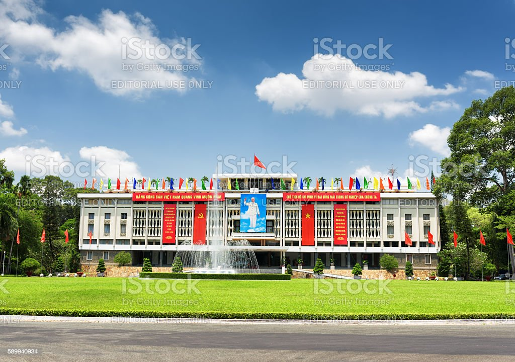 Reunification Palace in Ho Chi Minh city, Vietnam stock photo