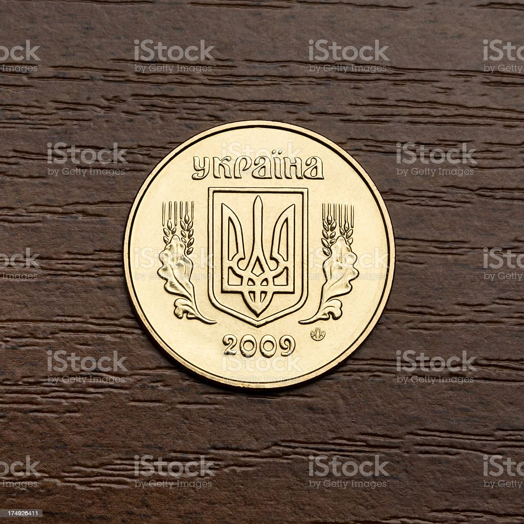 reverse  of ukrainian 50 kopek royalty-free stock photo