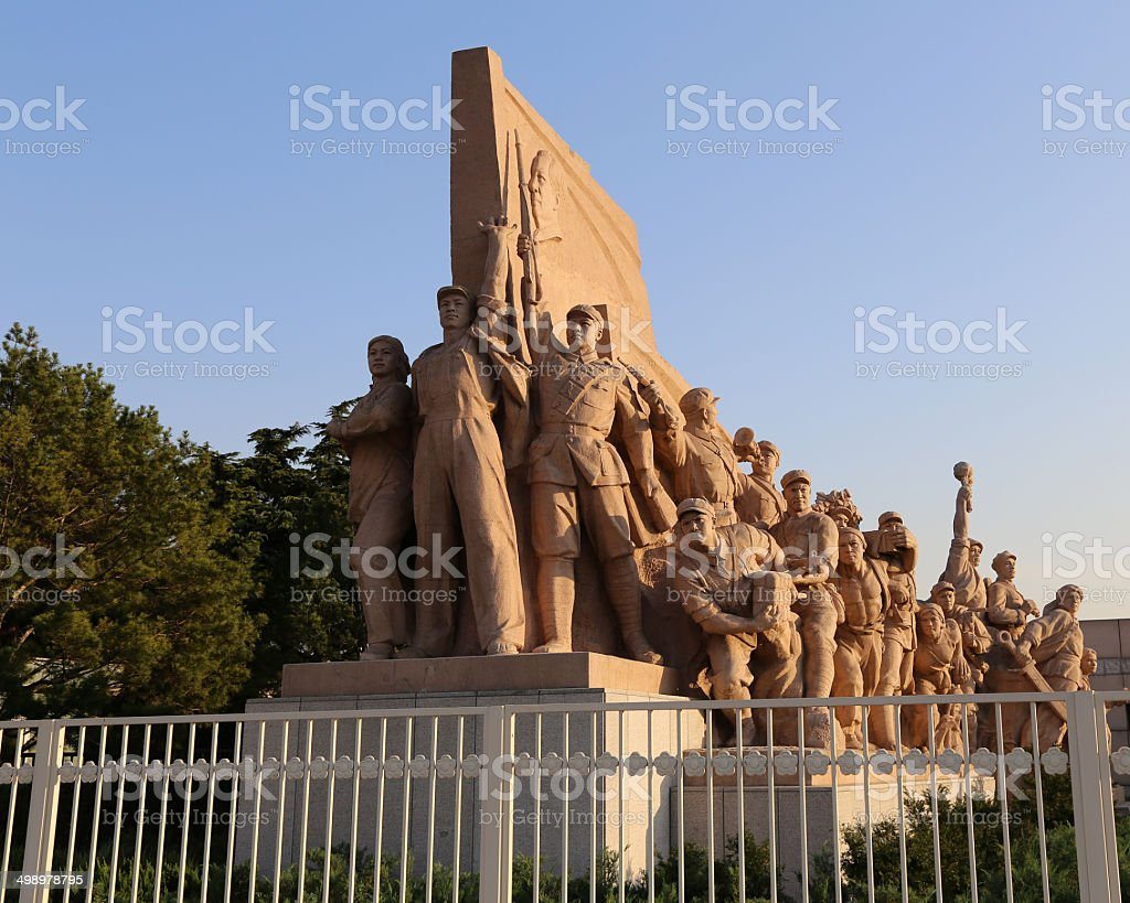 Revolutionary statues at Tiananmen Square in Beijing, China stock photo