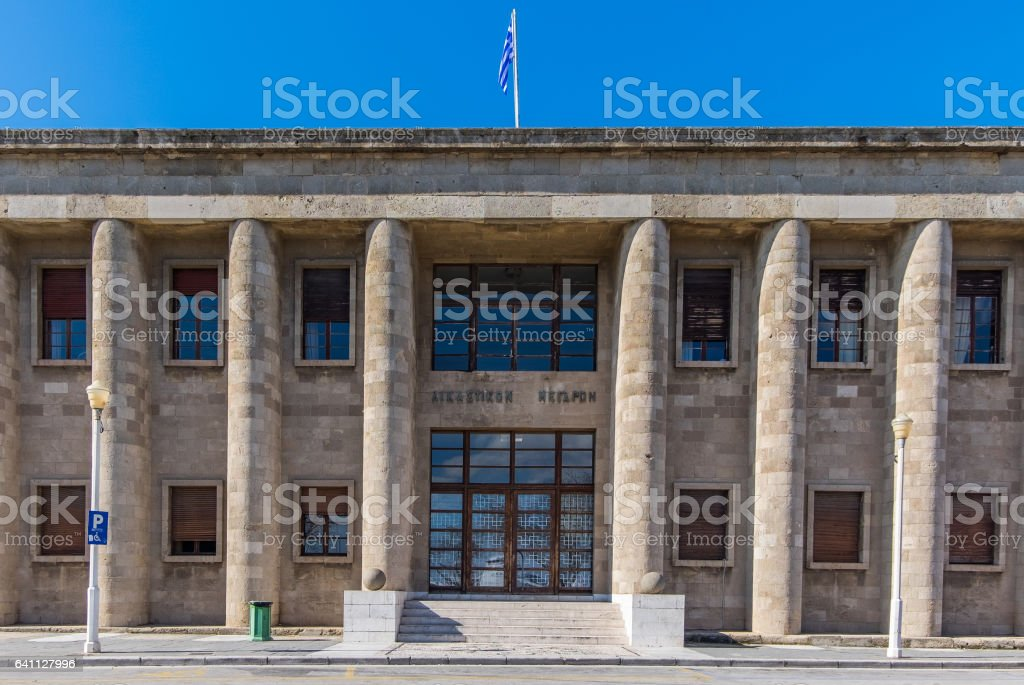 Rhodes Palace of Justice stock photo