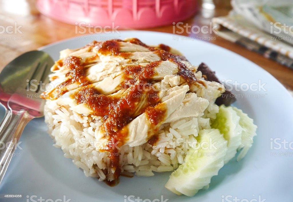 Rice Steamed Chicken stock photo