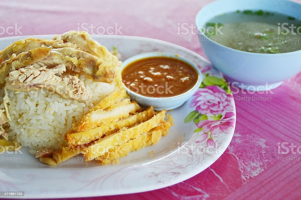rice steamed with chicken royalty-free stock photo