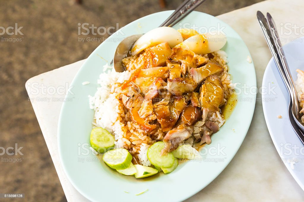 rice with roasted pork. stock photo