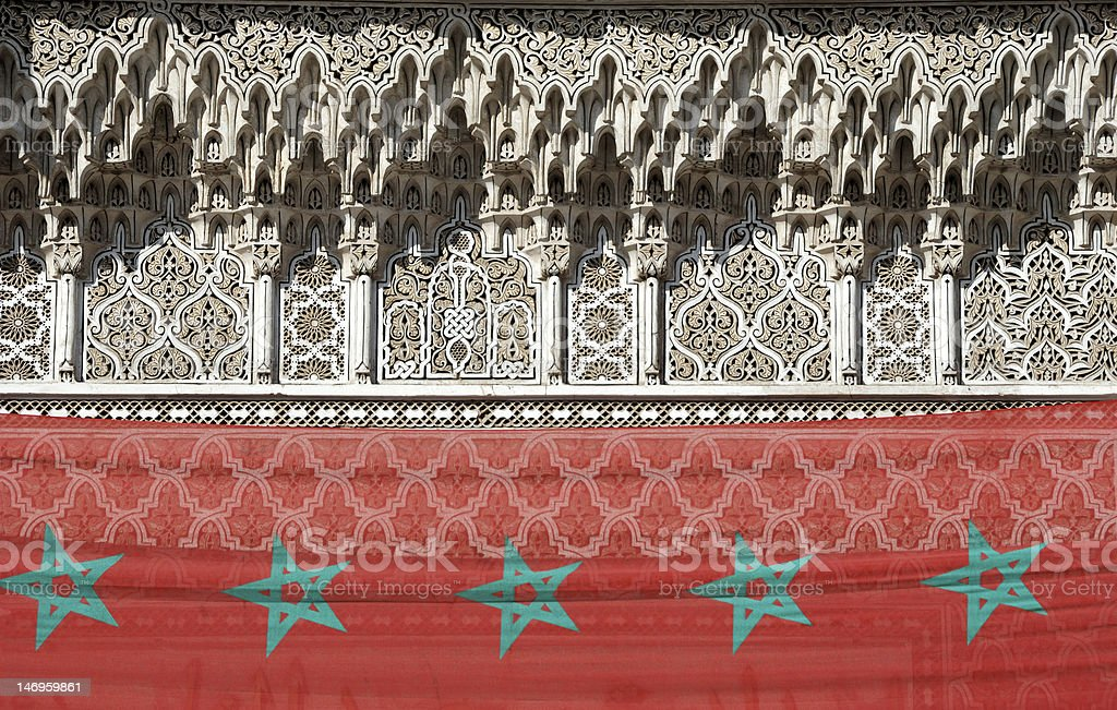 Rich decorated exterior of Marrakesh high school, Morocco. stock photo