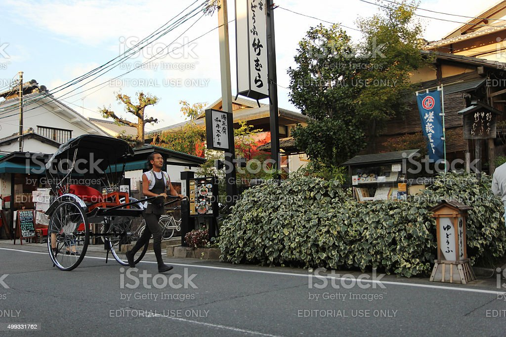 Rickshaw ,kyoto street stock photo