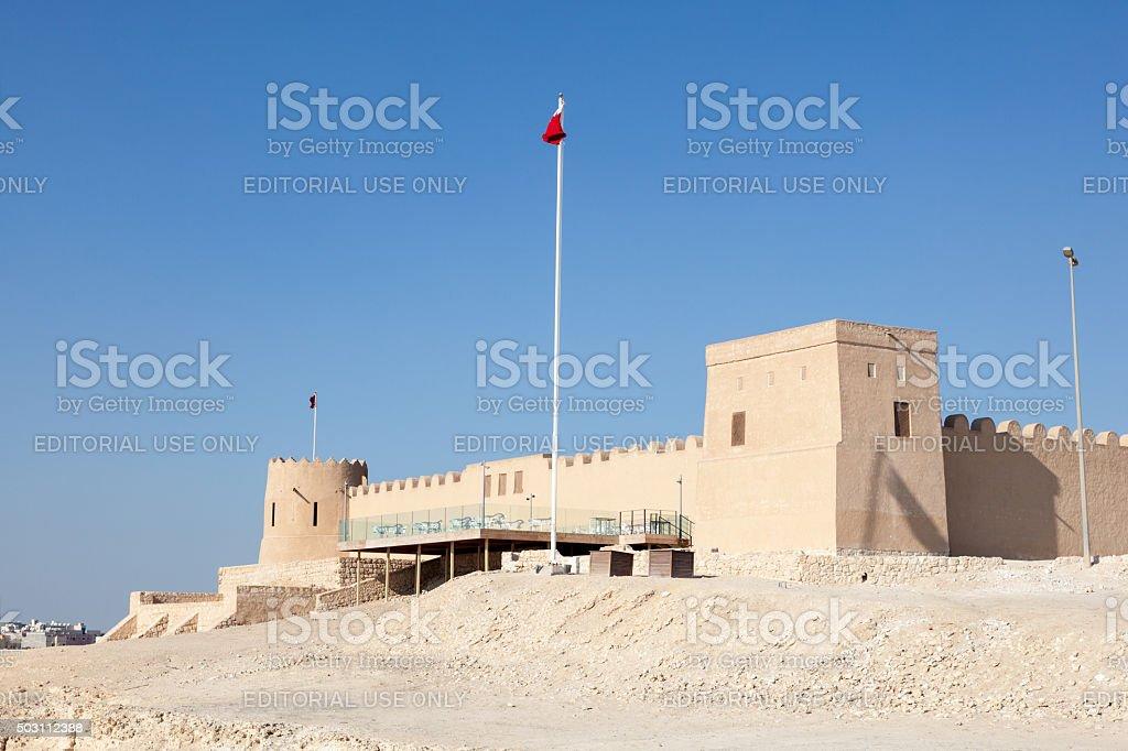 Riffa fort in Bahrain stock photo