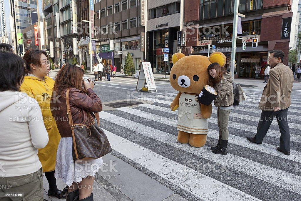 Rilakkuma in Japan royalty-free stock photo