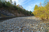 River in the rays of the autumn sun, Sakhalin Island