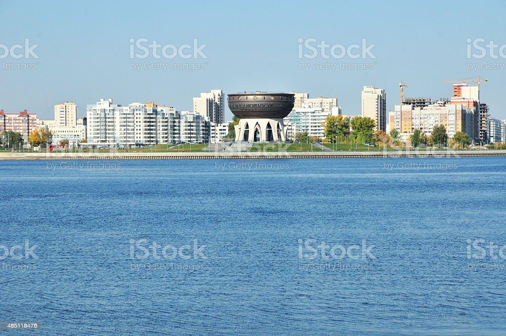River Kazanka. Kazan.Tatarstan. Russia stock photo