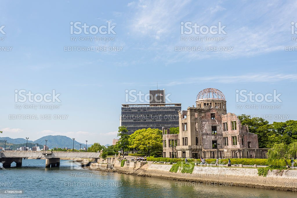 River Running Past the Atomic Bomb Dome in Hiroshima stock photo