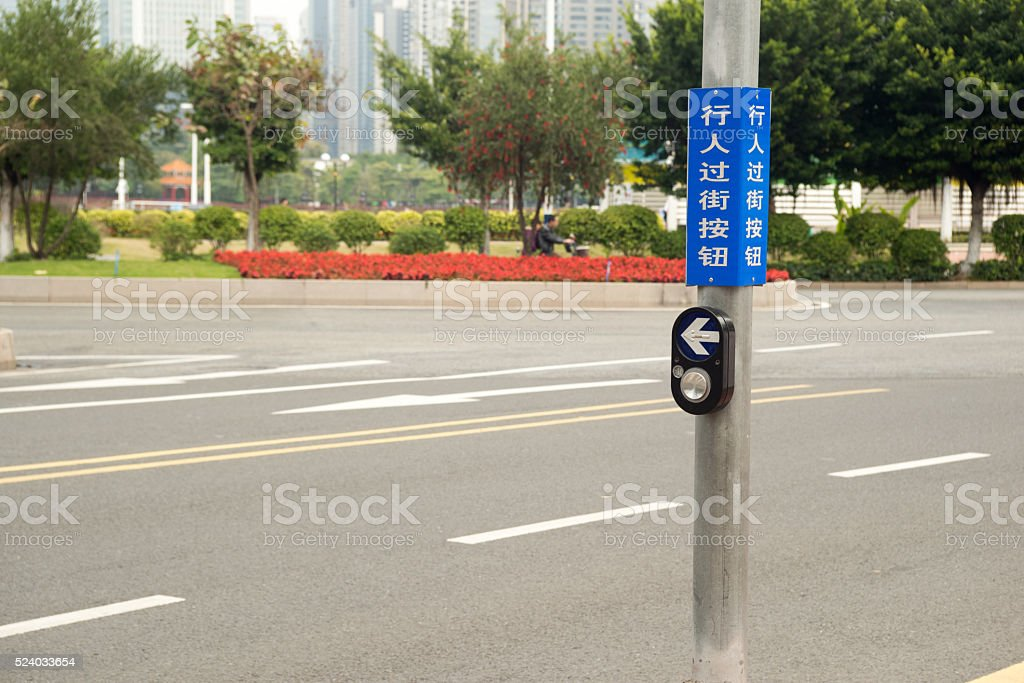 road crossing traffic light switch button stock photo