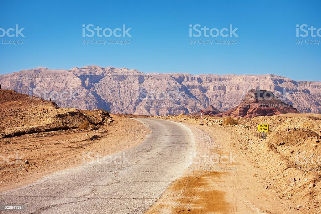 Road running through Timna National Park in Israel stock photo