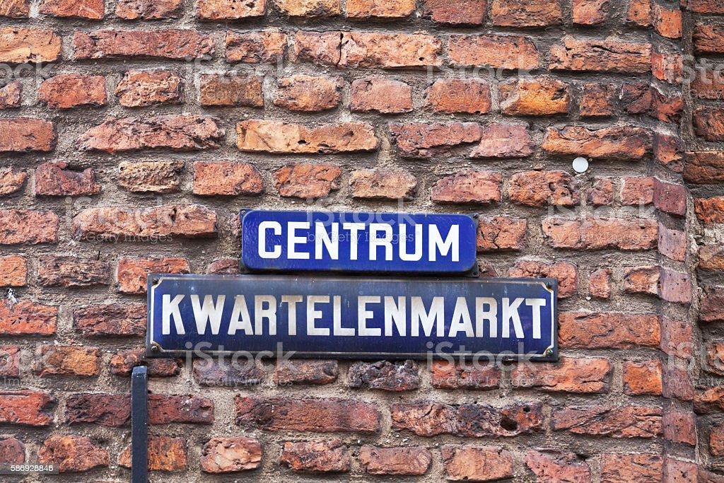 Road sign Centrum in Venlo stock photo