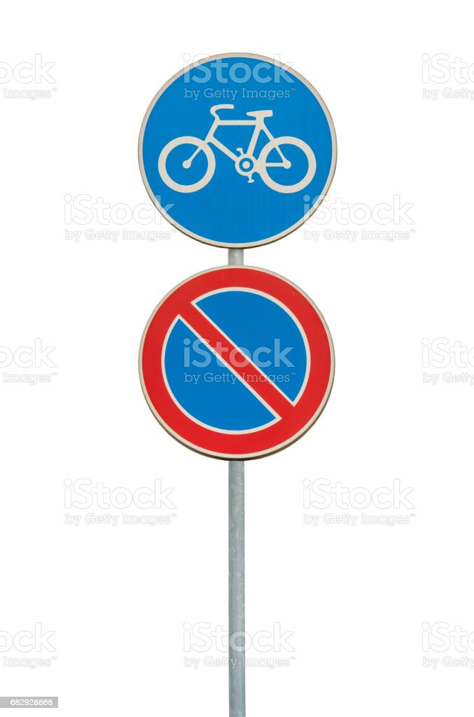 Road sign for a bicycle lane and no parking isolated on white stock photo