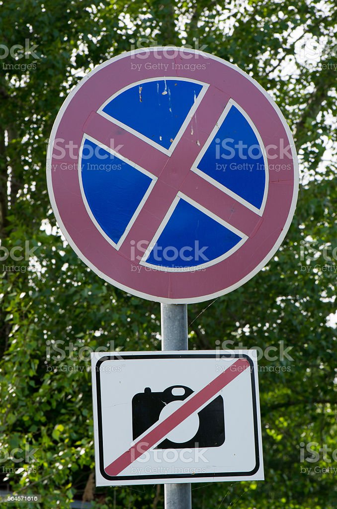 Road sign forbidden stopping is prohibited shooting. stock photo