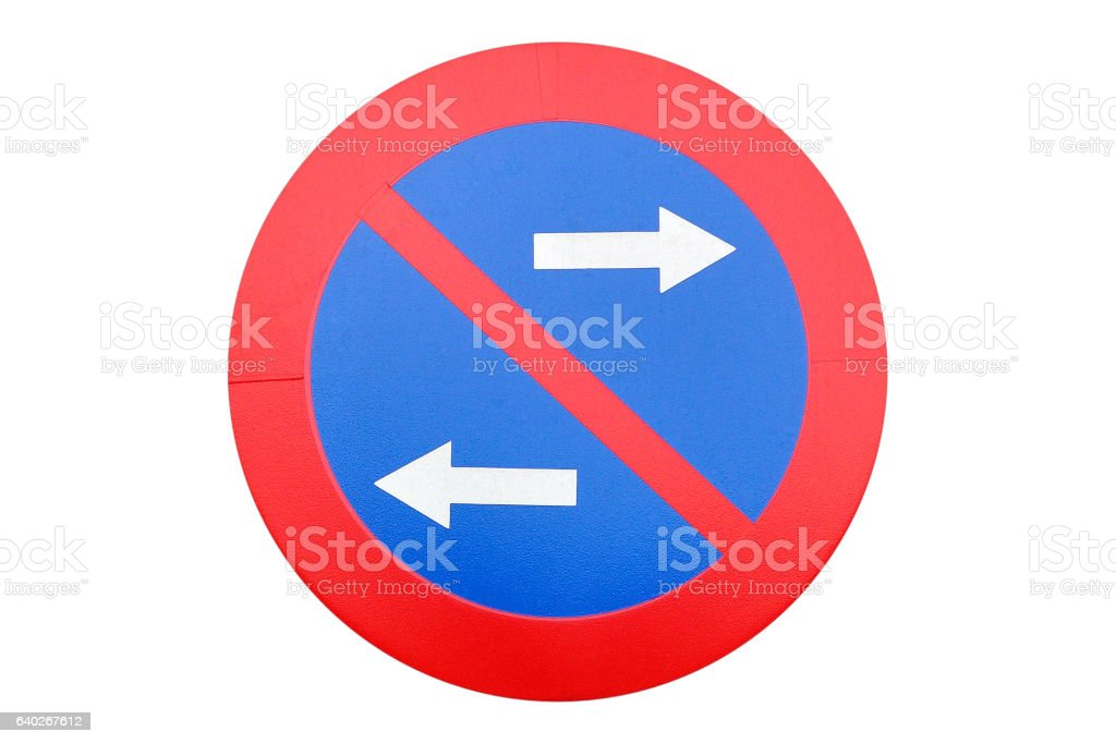 road sign parking is prohibited stock photo
