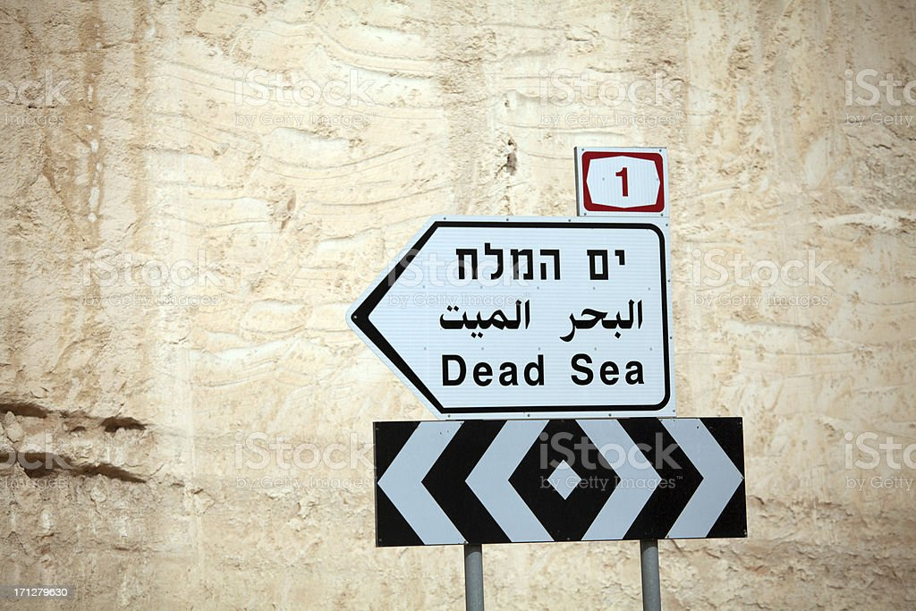 Road Sign pointing to Dead Sea stock photo