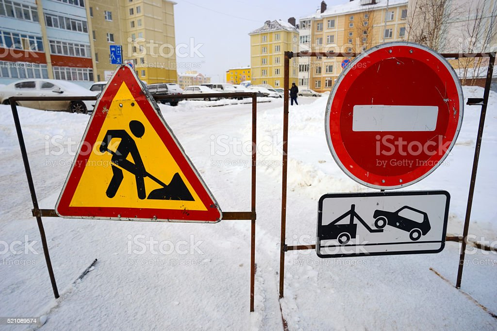 Road signs prohibiting passage when clearing snow in yards. stock photo