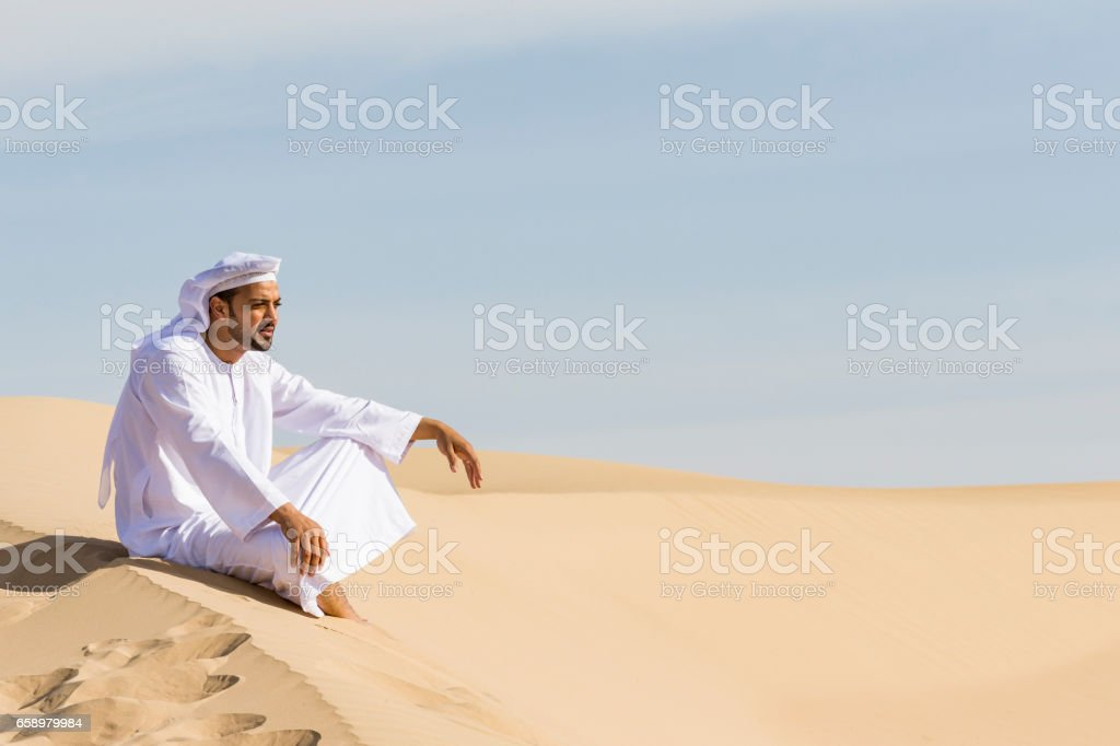 Road to success is in my roots which starts here. stock photo