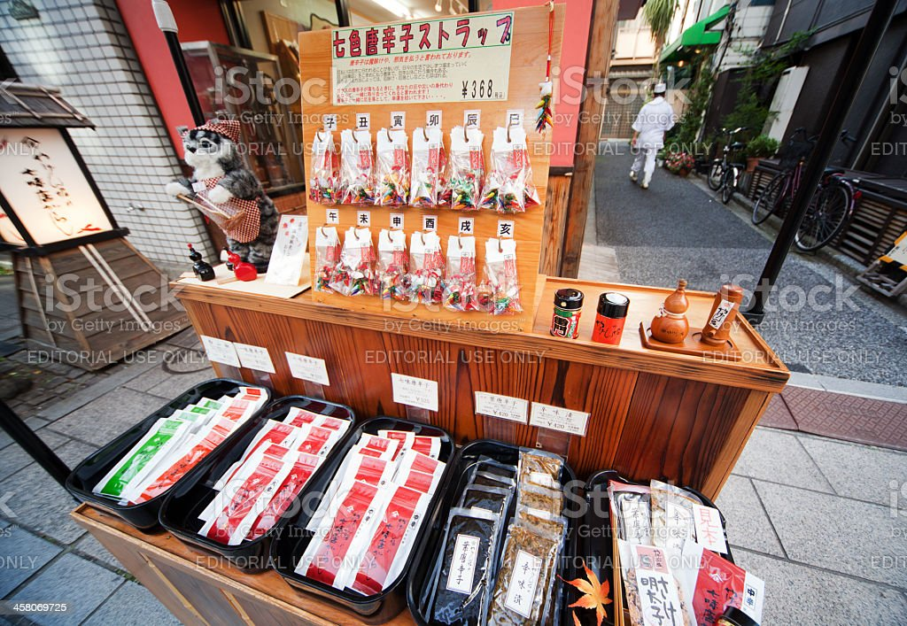 Roadside stall in Tokyo royalty-free stock photo