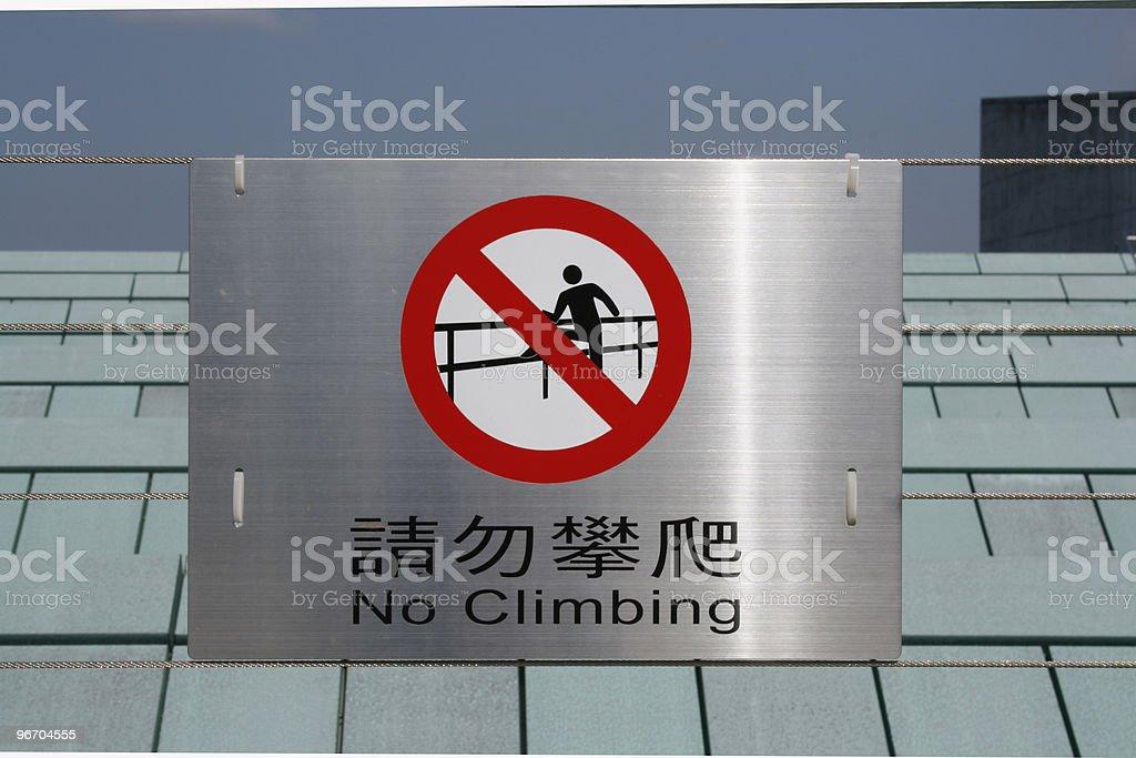 Roadsign - No Climbing royalty-free stock photo