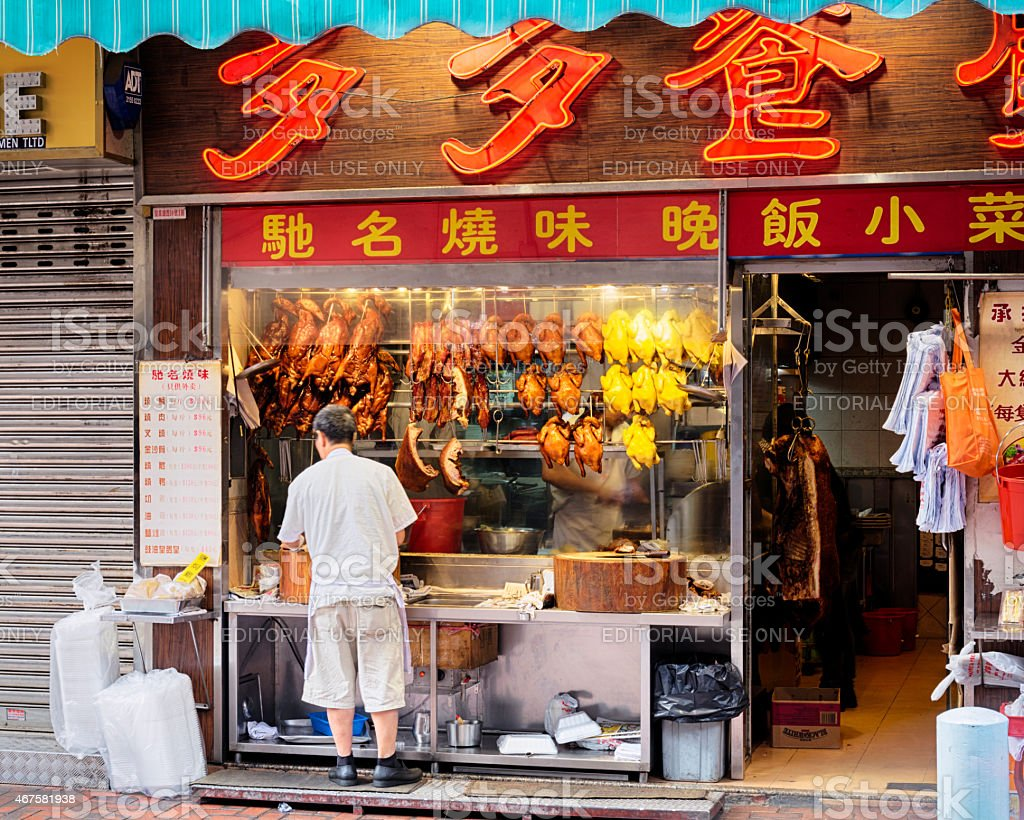 Roasted Ducks on Display, Hong Kong stock photo