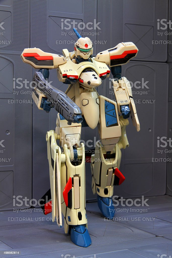 Robot and Bay stock photo